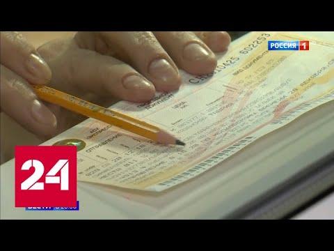 Спрос на билеты зашкаливает: сколько стоит проехаться в поезде по Крымскому мосту - Россия 24