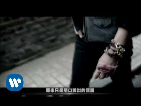 CNBLUE - I'm Sorry (華納official 官方中字完整版MV)