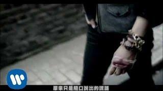 韓國首席型男樂團CNBLUE 最新韓語專輯《Re:BLUE》台灣獨占豪華雙版本201...