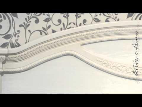 Спальня Лючия светлая  Шатура мебель