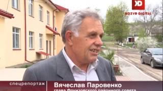 видео Фрунзовка (Одесская область)