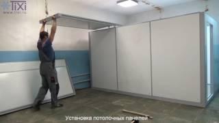 видео монтаж холодильных камер