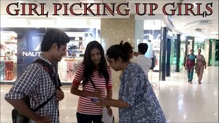 Cute Indian Girl Picking Up Girls | Inspired by /whatever | Awkwardness Unlimited