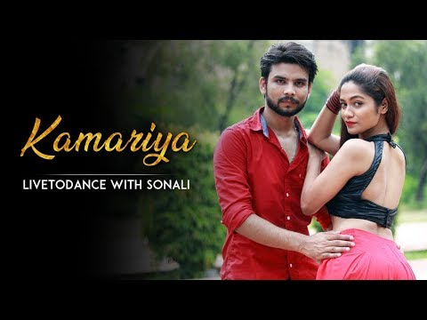 Kamariya | STREE | Bollywood Dance | LiveToDance with Sonali