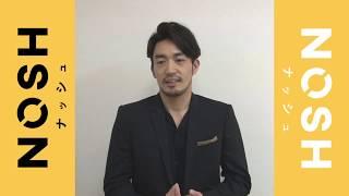 TBSドラマ「逃げるは恥だが役に立つ」で注目を集めた大谷亮平さんの映画...