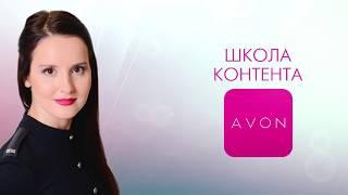 Урок 5 Продвижение в ВКонтакте  Брендирование  закрепленный пост, обсуждения, товары
