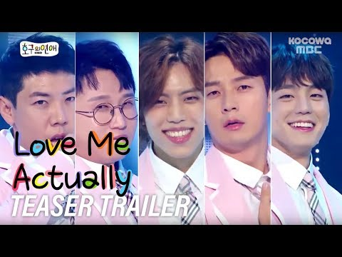 Who's Your Pick In Your Heart? [Love Me ActuallyㅣTeaser Trailer]