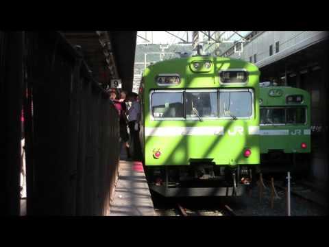 JR Nara Line Kyoto Station 28/Sep/2015 JR奈良線モハ102/103クハ103 Estación Kioto de Línea Nara京都駅