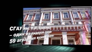 100 лет СГАУ HQ 4