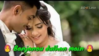 Banjanow 👰 Dulhan Main 👉👦 Tu Mera Sajan Ho 💑 WhatsApp Status 30Sec Video