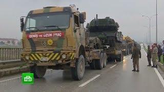 Турция перебросила танки к сирийской границе