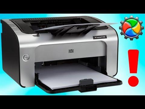 Как удалить принтер с компьютера виндовс 7