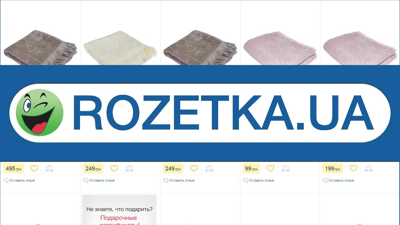 Полотенца Coronet недорого купить в интернет-магазине Розетка .