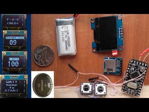 Проект Секундомера с фиксацией засечек по кругам ( просмотр с большого и Экрана) .