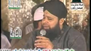 Jashn e Amad e Rasool | Bulbul e Madina Hazrat Owais Raza Qadri Sb |  Milad Street Faisal Town 2008