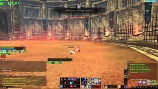Archeage Assassin arena 1x1