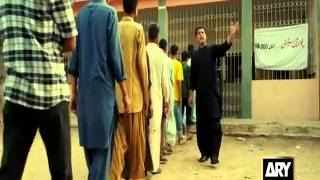 song by iqrar ul hassan are you still going to sit at home on election day youtube