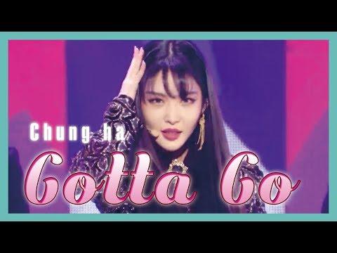 [HOT] Chung Ha -Gotta Go, 청하 - 벌써 12시 Show Music core 20190119