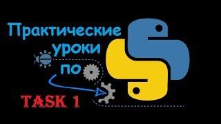 Python Заполнить матрицу числами. Вывод столбца, сумма элементов которого есть наибольшей