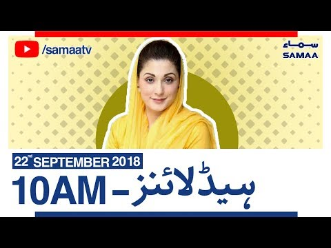 News Headlines | 10 AM | SAMAA TV | Sep...