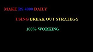 BREAK OUT TRADING STRATEGY 100% WORKING / EARN RS 4000 DAILY / HIGH PROFIT INTRADAY STRATEGY