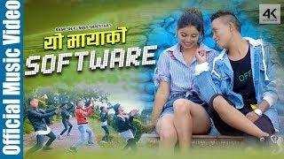 Yo Mayako Software - Nepali Song || Ramesh Kumar Shrestha || Rising Dance Crew, Mithun Lama, Genelia