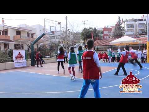 """2η Αγωνιστική Σχολικού τουρνουά """"Cretan Kings Assist Basketball"""""""