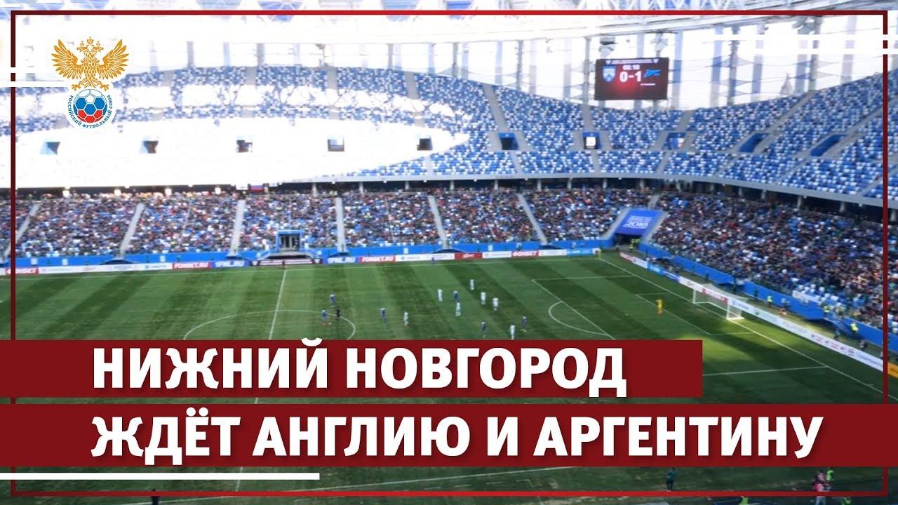 Объявления о продаже часов и украшений в нижнем новгороде на avito.