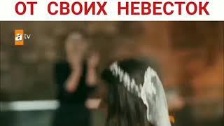 СВЕКРОВИ В ШОКЕ ОТ СВОИХ НЕВЕСТОК / ТУРЕЦКИЕ СЕРИАЛЫ