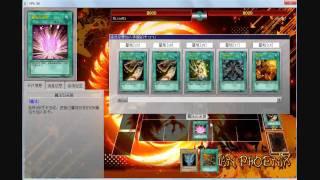 YGOCORE Automatic Dueling System Exodia vs Six Samurais
