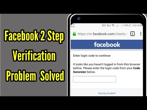 Facebook 2 Step Authentication Verification Problem  Solve 2018 - TrickLoad