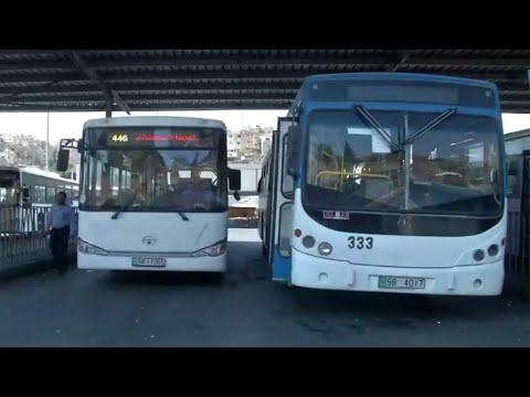 الحكومة الأردنية تسير حافلات حديثة في السعي لحل مشكلة النقل العام  - نشر قبل 60 دقيقة