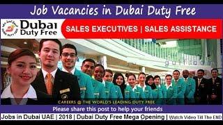Sales | Retail | Store Jobs in Dubai Duty Free for Airport | Male & Female | Dubai Latest Job 2018.