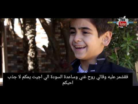 الطفل العراقي الذي اذهل لجنة التحكيم في برنامج THE VOICE KIDS | #شباب_الديوانية