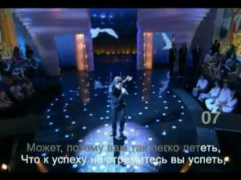 Дима билан ария париса из оперы