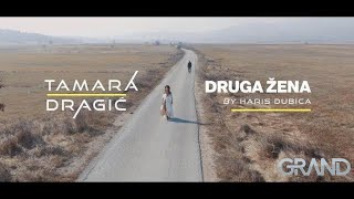 Tamara Dragić - Druga Žena - (Official Video 2018) thumbnail