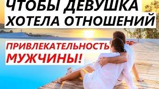 видео Практический форум о настоящей любви
