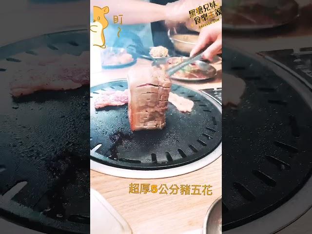 5公分立方柱的豬五花燒肉-虎樂日韓精肉海鮮火烤吃到飽