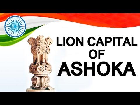 How To Pronounce Lion Capital Of Ashoka