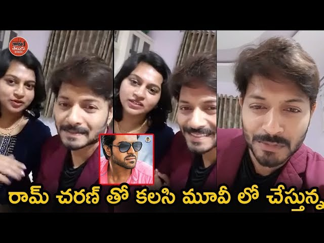 ???? ???? ?? ???? ???? ?? ?????????| Kaushal live with his Wife Neelima and Talking About RC12 Movie