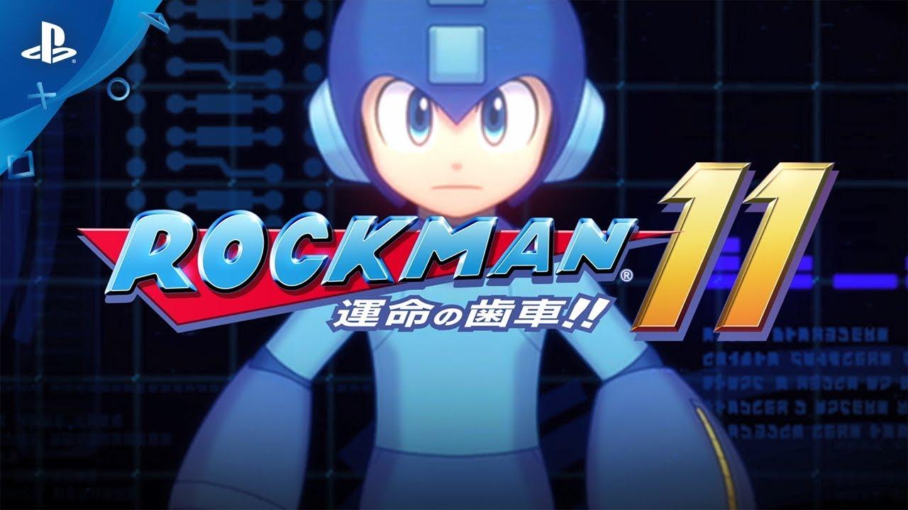 ロックマン11 運命の歯車!!』 E3...
