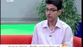 Nyaz Kirkuki & Awaz Jabari NRT TV interview part - 2