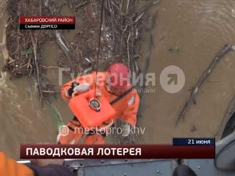 Лодка с рыбаками утонула на реке Урми. Mestoprotv
