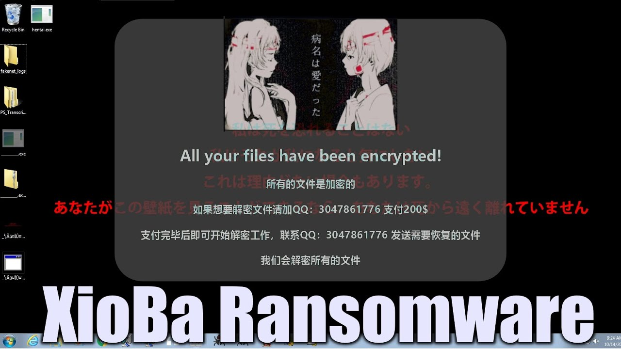"The Disease Called ""Love"" - Ransomware"