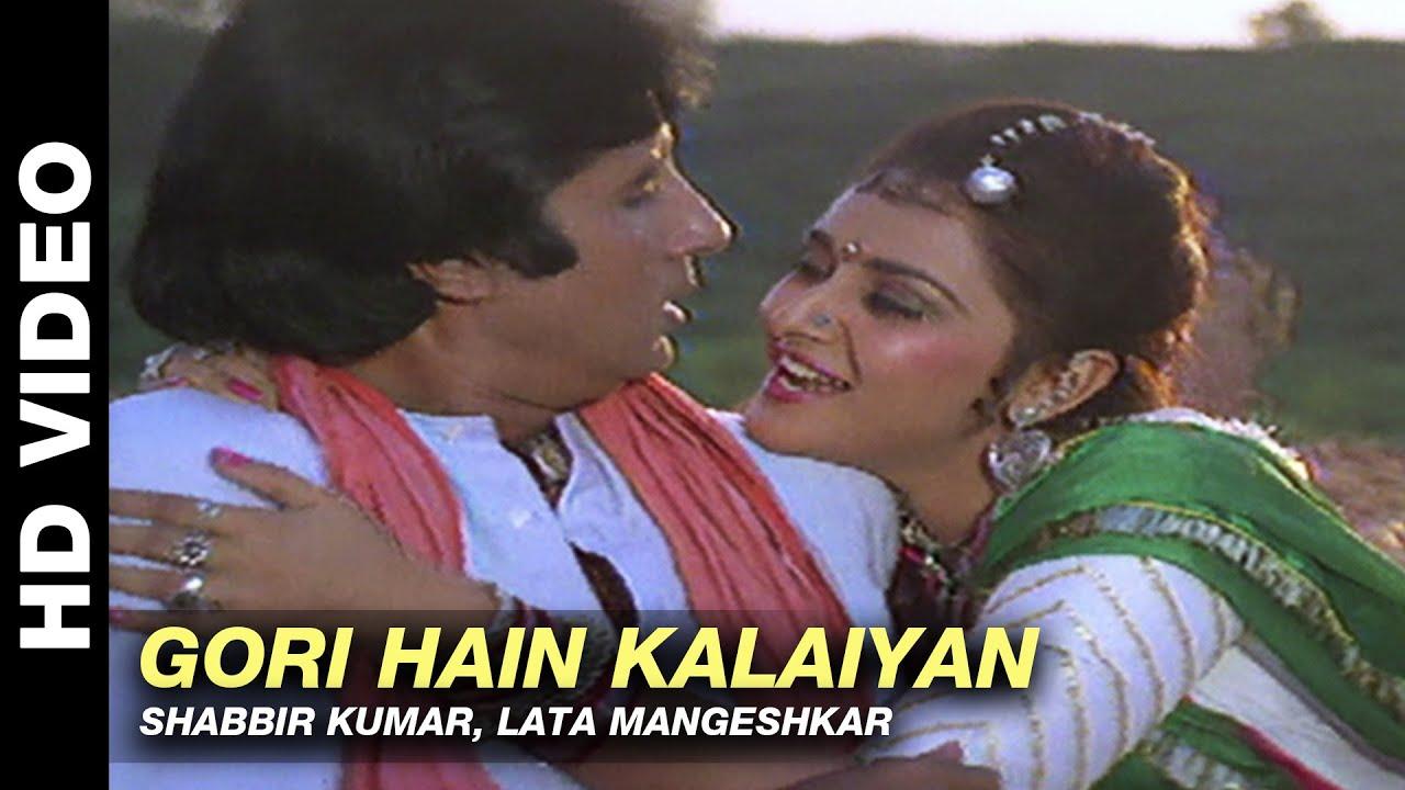 Gori Hain Kalaiyan - Aaj Ka Arjun   Shabbir Kumar, Lata Mangeshkar   Amitabh Bachchan & Jaya Prada
