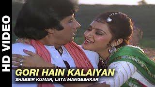 Gori Hain Kalaiyan - Aaj Ka Arjun | Shabbir Kumar, Lata Mangeshkar | Amitabh Bachchan & Jaya Prada thumbnail