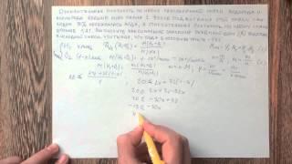 Задачи по химии. Смеси газов. Тест В12 Демо тест с сайта РИКЗ (В10 из ЦТ 2008)