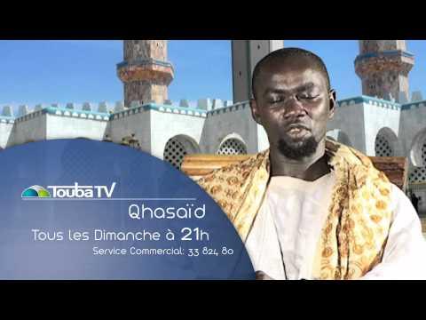 Bande annonce emission Qassaid sur Touba TV