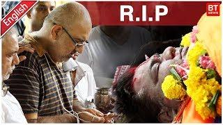 Taarak Mehta Ka Ooltah Chashma Dr Hansraj Hathi Full Funeral Video | LIVE HD Coverage