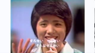 森昌子 せんせい 昭和50/2?
